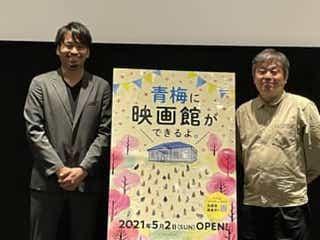 シネマネコ菊池康弘が描く未来とは、青梅「映画館のない」映画の街に約50年ぶりに映画館をオープン