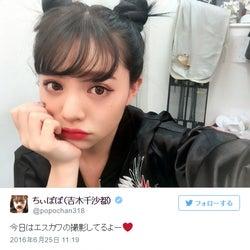 """ちぃぽぽが""""黒髪""""に イメージ一新でファン絶賛"""