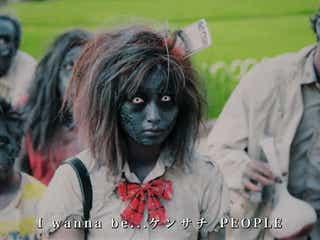 """""""日本一かわいい女子高生""""の面影なし!りこぴんが衝撃のゾンビ姿に"""