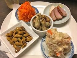世界の交差点・谷中に、日本の日常の食文化を世界中に体験させるキッチン『九条Tokyo』誕生