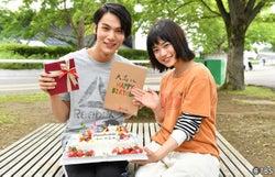 中川大志、キンプリ平野紫耀らの祝福に感激!20歳の誕生日は『花晴れ』現場で