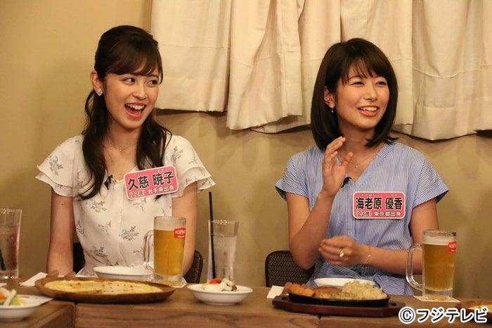 (左から)久慈暁子、海老原優香 (C)フジテレビ