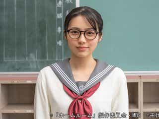 秋田汐梨が、山田裕貴主演『ホームルーム』ヒロインに!憧れの先生にとんでもない秘密が…