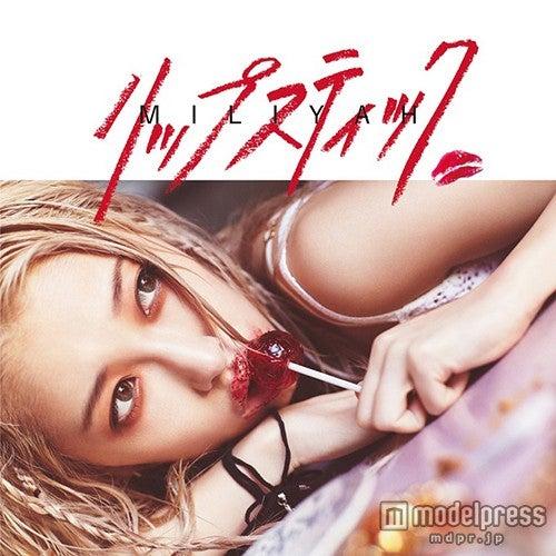 加藤ミリヤ「リップスティック」初回生産限定盤(2015年11月25日発売)