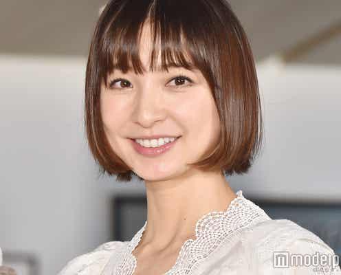 """篠田麻里子、夫との出会いは「整体」 運命的な""""玄米婚""""の真相明かす"""