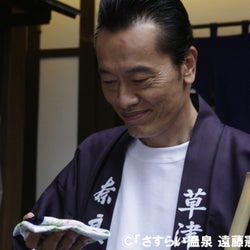 遠藤憲一、ともさかりえ演じる仲居に胸がウズウズ!?『さすらい温泉』スタート