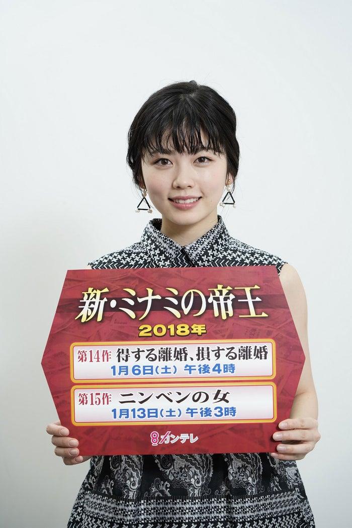 小芝風花(画像提供:関西テレビ)