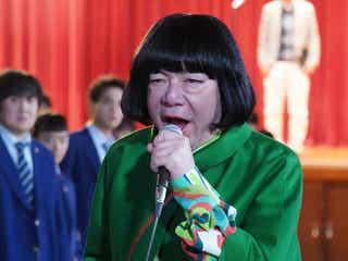古田新太、ゲイで女装家の高校教師に「俺のスカート、どこ行った?」<第1話あらすじ>