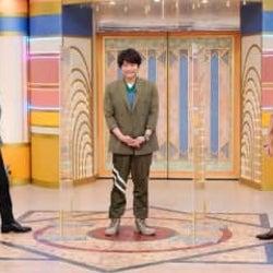 香取慎吾「開運!なんでも鑑定団」に依頼人で登場!自宅に飾るお宝を鑑定
