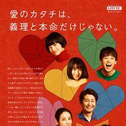 モデルプレス - 小松菜奈、竹内涼真、広瀬すずらがドラマティックに体現 今どきバレンタイン事情に迫る