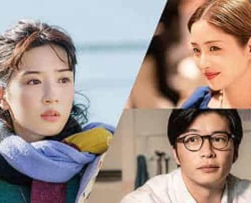 【映画コラム】前田哲監督の家族を描いた2本の映画『そして、バトンは渡された』と『老後の資金がありません!』
