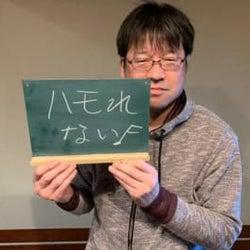 佐藤二朗が自ら宣言「わたくしは完全にMでございます!」