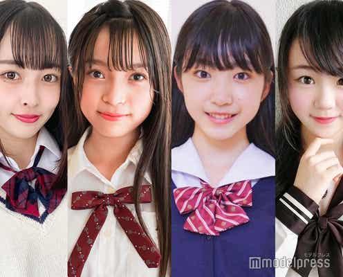 【中間速報】「JCミスコン2021」西日本Aブロック、暫定上位4人を発表<日本一かわいい中学生>