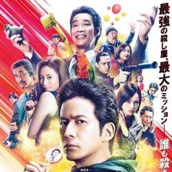 岡田准一主演『ザ・ファブル 殺さない殺し屋』公開延期を発表