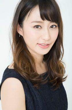 枡田絵理奈アナ、第3子妊娠を番組で発表