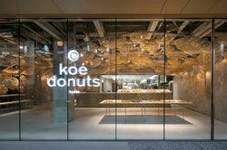 koe donuts(C)Masaki Hamada(kkpo)