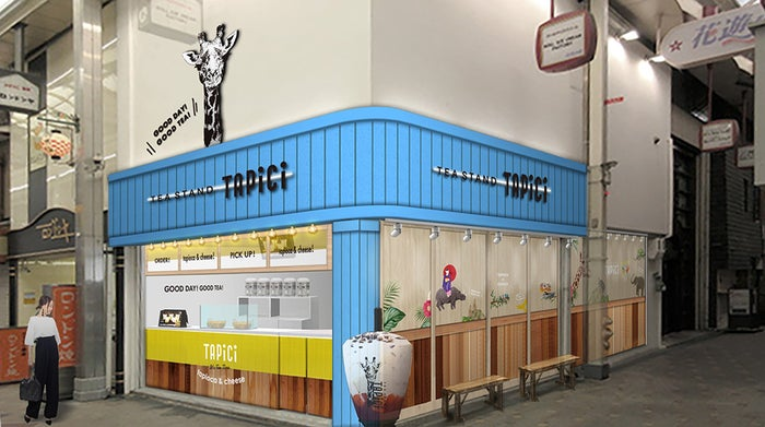 タピチティースタンド 京都新京極店/画像提供:ドロキア・オラシイタ