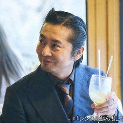 怒髪天・増子直純から「一緒にクリームソーダを飲んで」と言われたら?『レンタルなんもしない人』第1話
