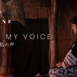 3月5日「Future is MINE - アイヌ、私の声 -」Huluで独占配信スタート!