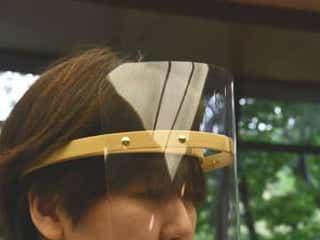 竹製フェースシールド、別府の組合が開発 デザイン性高く販売も検討