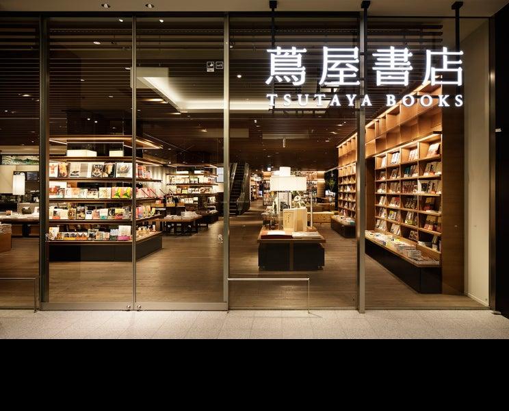 「奈良 蔦屋書店」スタバ併設の県内最大級ブックカフェ、中川政七商店とも初コラボ