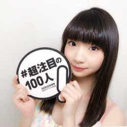 荻野由佳『AKB48総選挙公式ガイドブック2018』(5月16日発売/講談社)公式ツイッターより