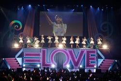 =LOVEファーストコンサート「初めまして、=LOVEです。」(提供写真)
