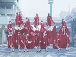 ついにデビュー!NGT48は三つ巴体制で勝負<注目メンバー解説>