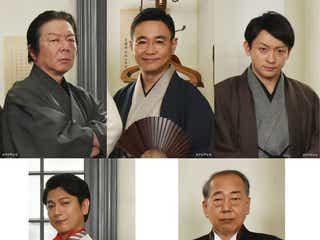 二宮和也「お正月じゃないとできない」新春ドラマ『坊っちゃん』に豪華出演陣が決定