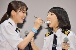 武田玲奈、サプライズに驚き 飯豊まりえからケーキをあーん<マ…