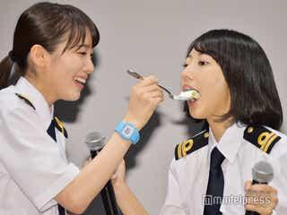 武田玲奈、サプライズに驚き 飯豊まりえからケーキをあーん<マジで航海してます。~Second Season~>