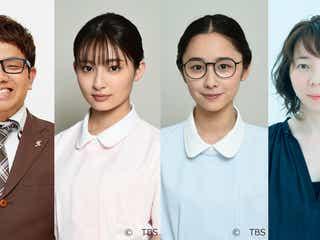 吉川愛・堀田真由、初のナース役で上白石萌音主演ドラマ「恋はつづくよどこまでも」出演