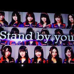 モデルプレス - SKE48、24thシングル選抜メンバー決定 初選抜メンバー&センターは?<Stand by you>