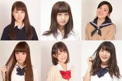 速報!日本一かわいい女子高生を決めるミスコン【関東地方予選/中間発表】