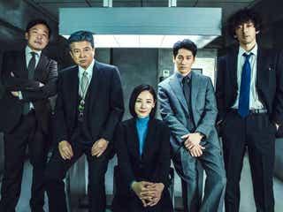 吉田羊主演「コールドケース」シーズン3放送決定