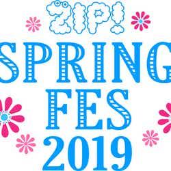 ZIP!春フェス2019ロゴ