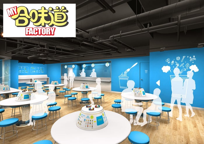 CUPNOODLES MUSEUM HONG KONG(提供画像)