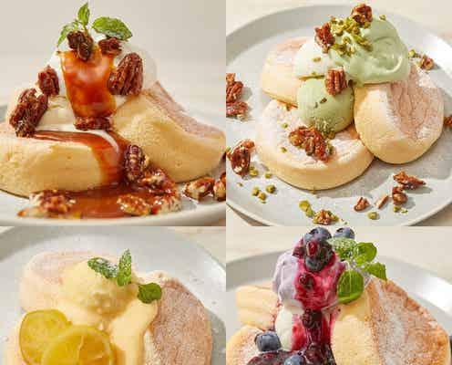フリッパーズ「奇跡のパンケーキ」ピスタチオやレモンの新フレーバー4種