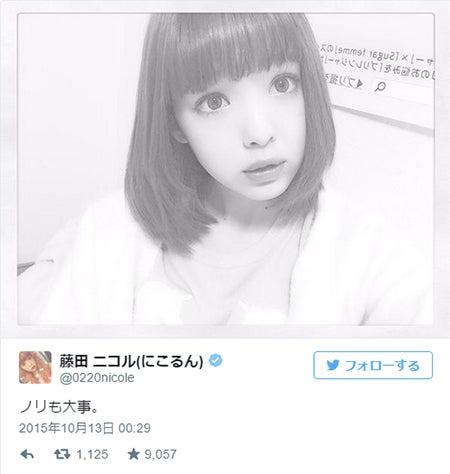 ボブヘアを披露した藤田ニコル/藤田ニコルTwitterより【モデルプレス】