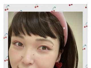 """尼神インター誠子、キュートな""""苺メイク""""披露「アイドルみたい」と絶賛の声"""