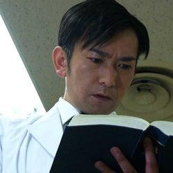 「なぜ殺人犯になった?心の闇スペシャル」VTRより (C)日本テレビ