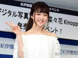 """""""新世代モグラ""""松川菜々花、女優業へ意欲 憧れを語る「上を目指したい」"""
