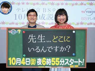 「テレビ東京」南海キャンディーズ&滝沢カレンの新番組スタートで更に進化