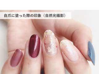 星空ネイル♡《セブン》で買える「ParaDo」の秋冬新色がオトナかわいい!