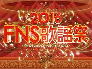 「FNS歌謡祭 第2夜」をおさらい<アーティスト&曲目一覧>