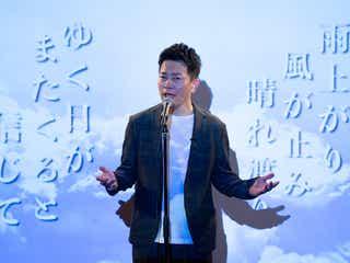 アーティスト活動始動の宮迫博之、デビュー曲MV公開に反響「感動した」「染みまくり」 レペゼン地球DJ社長プロデュース「ライフグループ」よりデビュー<雨上がり>