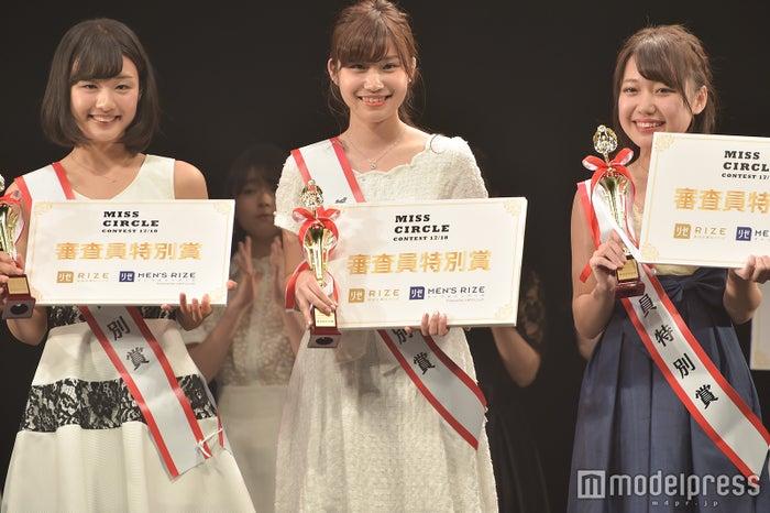 審査員特別賞(左から)青柳真有さん・杉山冬香さん・野崎優花さん・(C)モデルプレス