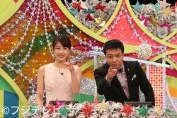 1万人が選ぶ「最強ヒット曲ベスト300」 HKT48指原、AKB48メンバーも登場