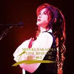 中島みゆき「糸」「時代」収録のライブ・アルバムと「夜会工場」初の映像商品がリリース決定