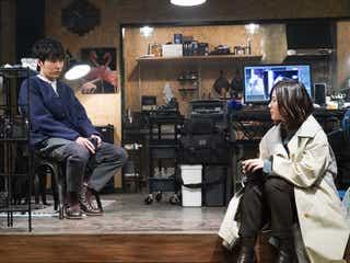 「知らなくていいコト」吉高由里子、元カレ・柄本佑との別れに隠された新事実とは